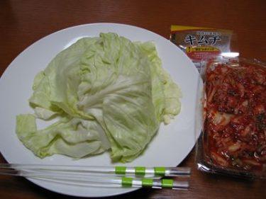 野菜をおかずに野菜食うw