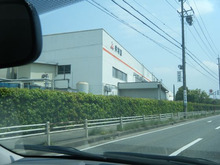 網のブログ-井村屋