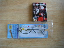 網のブログ-老眼鏡とアレ