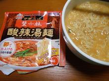 網のブログ-酸辣湯麺
