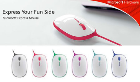 網のブログ-expressマウス