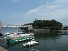 網のブログ-真珠島