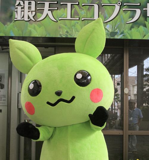 網のブログ-山口県のエコハちゃん