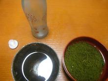 網のブログ-伏見の酒とめひび汁