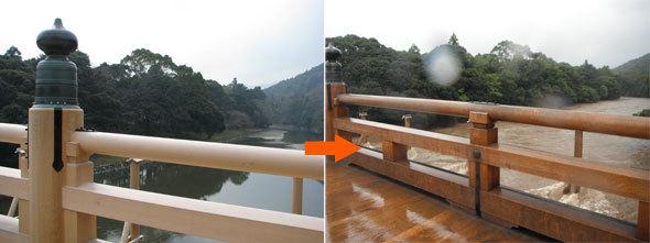 網のブログ-宇治橋増水