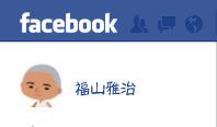 網のブログ-facebook