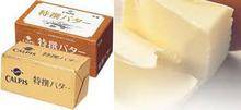 網のブログ-カルピスバター