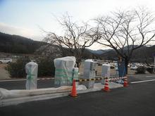 網のブログ-五十鈴川の河川敷が有料化