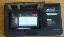 網のブログ-VHS-C