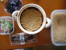 網のブログ-玄米