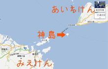 網のブログ-神島