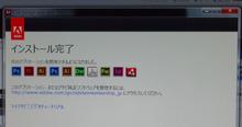 網のブログ-CS6