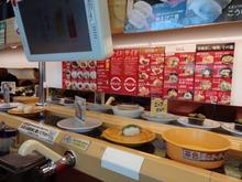 網のブログ-回転寿司