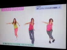 網のブログ-カーヴィーダンス かなえちゃん