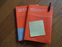 網のブログ-手帳