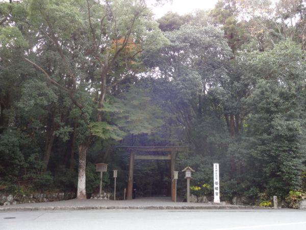 網のブログ-倭姫宮