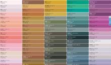 網のブログ-日本の色