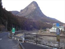 網のブログ-そに村の山