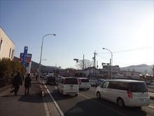 道路が混んでる