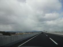 網のブログ-道