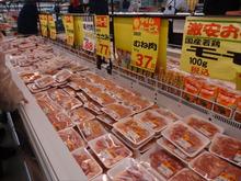 網のブログ-肉の日