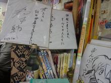 網のブログ-伊勢 まんぷく食堂