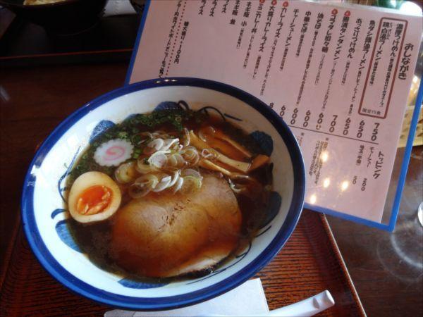 網のブログ-魚ダシ醤油ラーメン