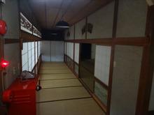 奈良の秘境まわってきた