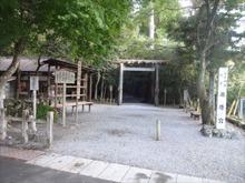 網のブログ-瀧原宮