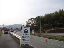 参拝の交通規制