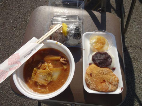 網のブログ-豪華昼食セット