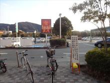駐車場の開放