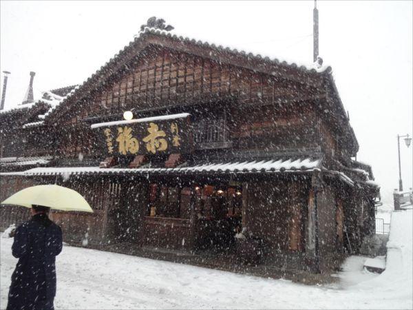 雪の赤福本店