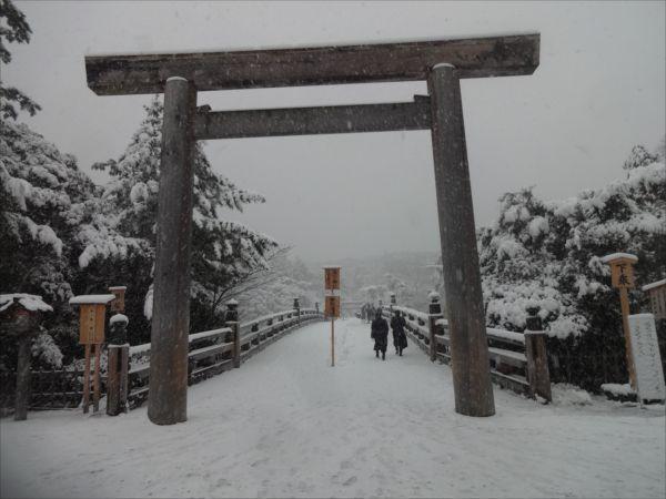 雪の内宮さん