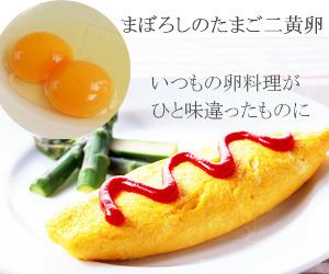 野崎さんの卵ご飯