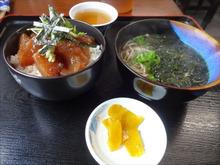 B定食650円