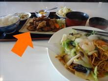 酢豚とカタヤキ