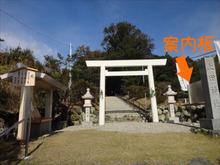 鎮守の神社