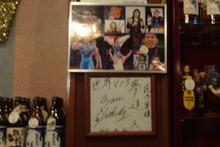 吉田さんのサイン