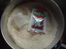 米の虫除け