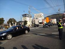首相専用車