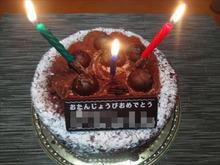 息子のケーキ