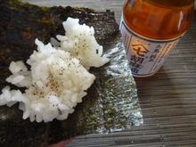 海苔の栄養に驚いた件