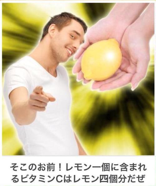 果汁の未来