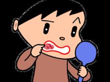 口の中を噛む