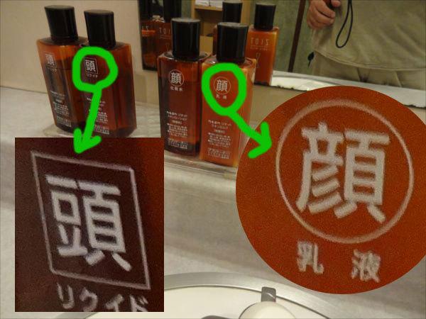 男性用化粧水
