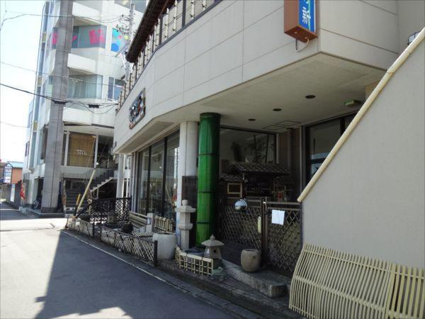 竹材・蓄財