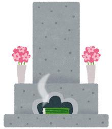 ぼちぼち墓地