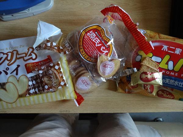 パイ菓子の食べ比べ