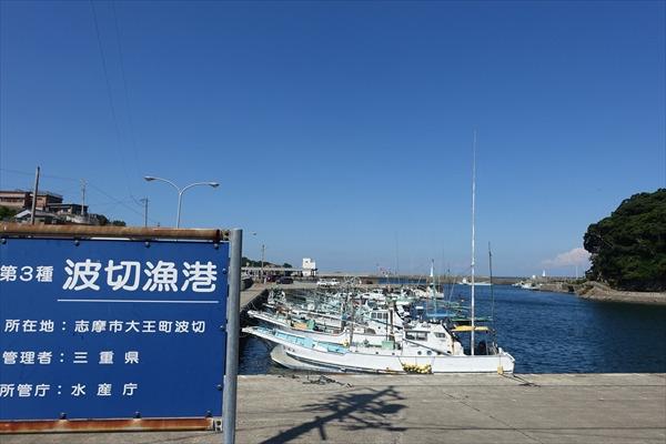 漁港の昼下がり